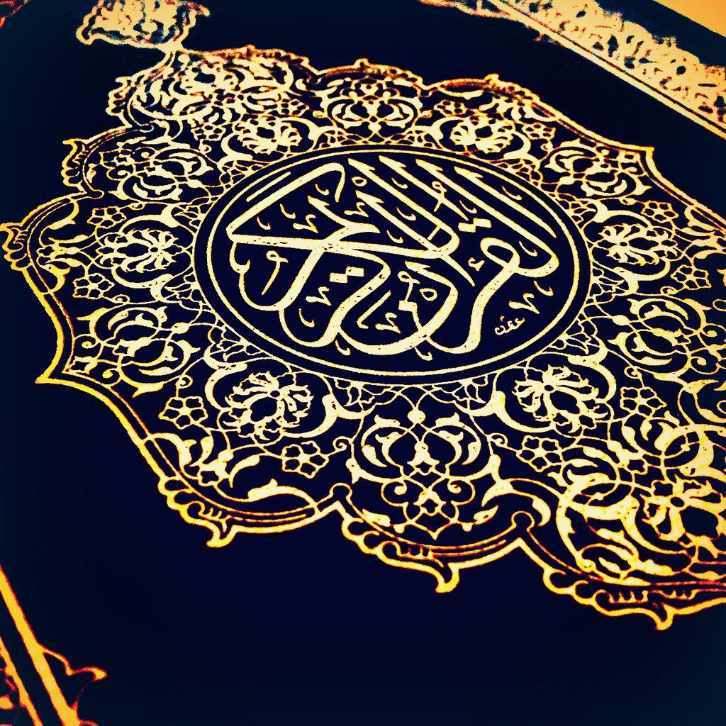 Картинки с надписями мусульманских